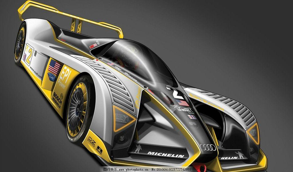 好汽车 模型 超酷 流线型 白银 想象 奥迪 纯粹汽车 3d作品 3d设计