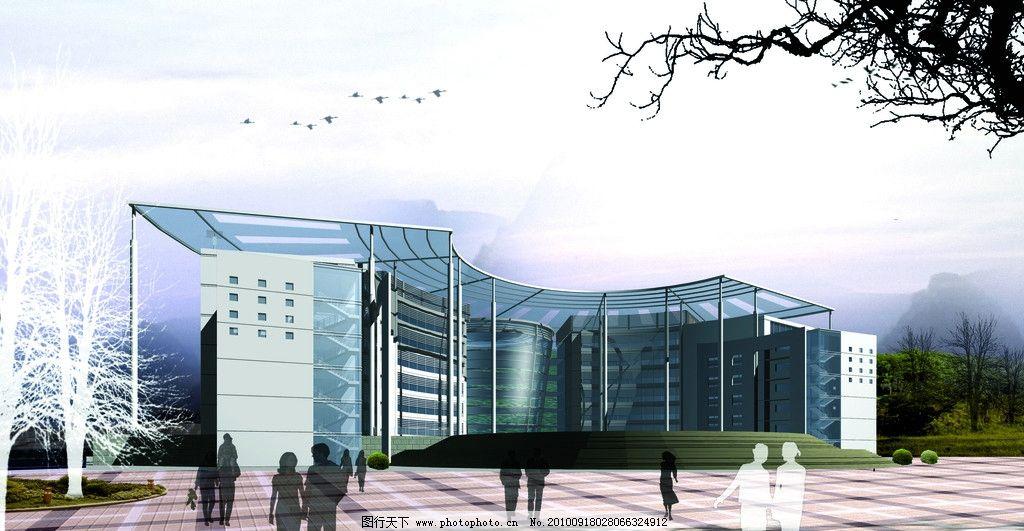 建筑 建筑物 建筑效果图 环境设计 环艺设计 园林设计 建筑风景 建筑