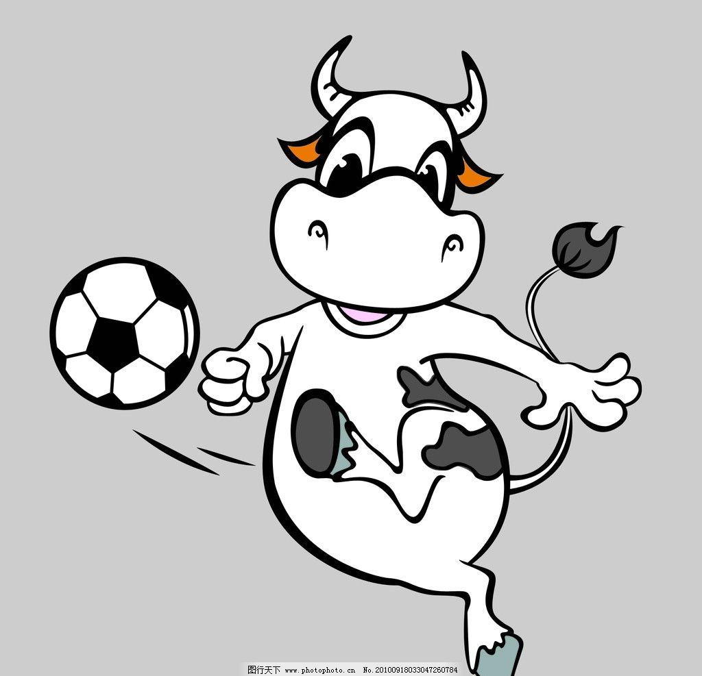 运动的牛 动物 牛 运动 奶牛 踢足球 卡通 psd分层素材 源文件 300dpi