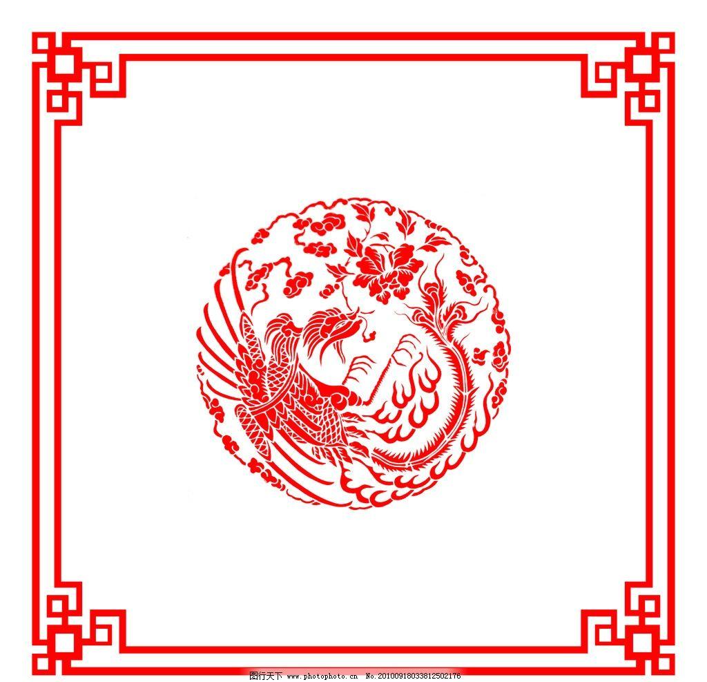 剪纸 凤凰剪纸 牡丹剪纸 凤凰 牡丹 花边 古典花边 玻璃贴画 背景花纹