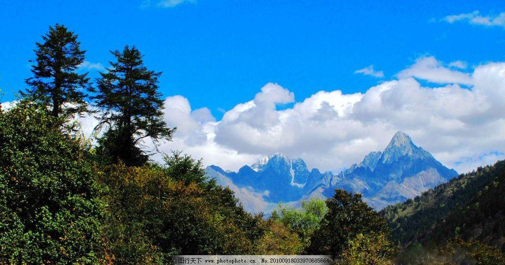 川西 川西高原 甘孜藏族自治州 木格措 风景 蓝天 白云 山脉 树木