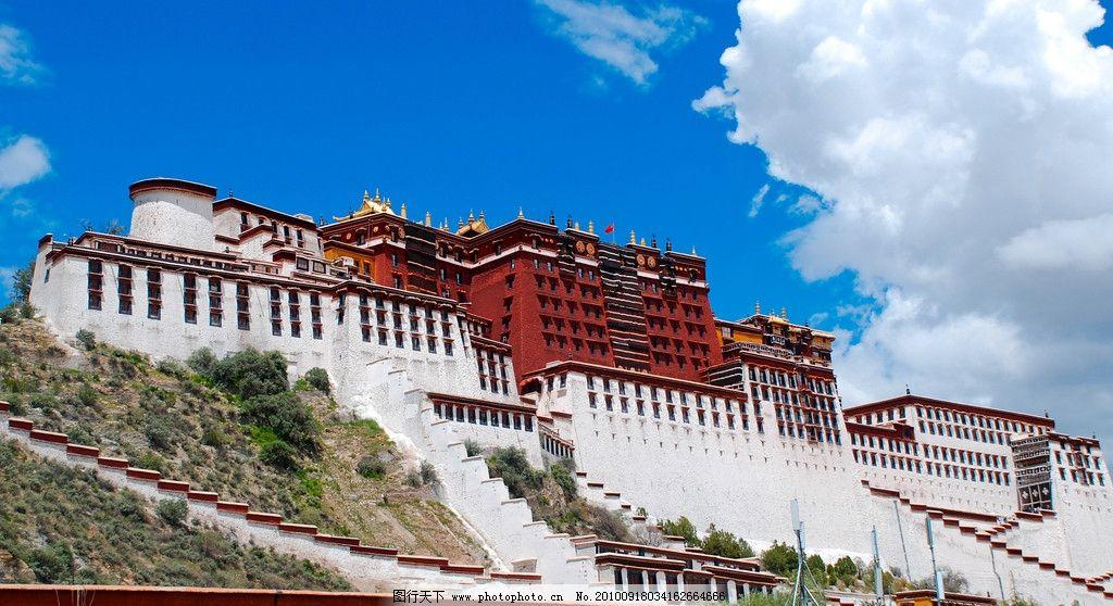 侧看布达拉宫 西藏 拉萨 蓝天 白云 红墙 旅游摄影 自然风景