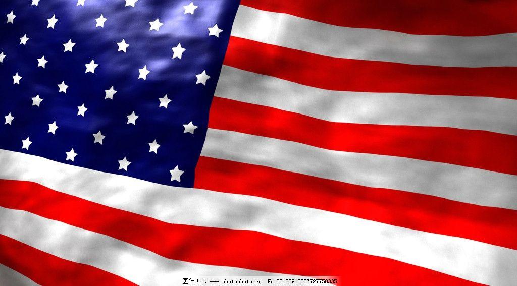美国国旗图片大图_美国国旗的图片-美国国旗上面的图案代表什么?