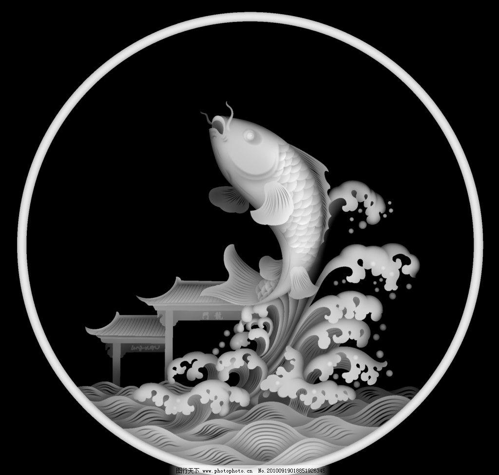 鱼跃龙门/灰度图库鲤鱼跃龙门图片