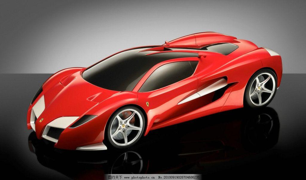 好汽车 法拉利 模型 超酷 流线型 红色 想象 赛车 宽大 绝伦 纯粹汽车