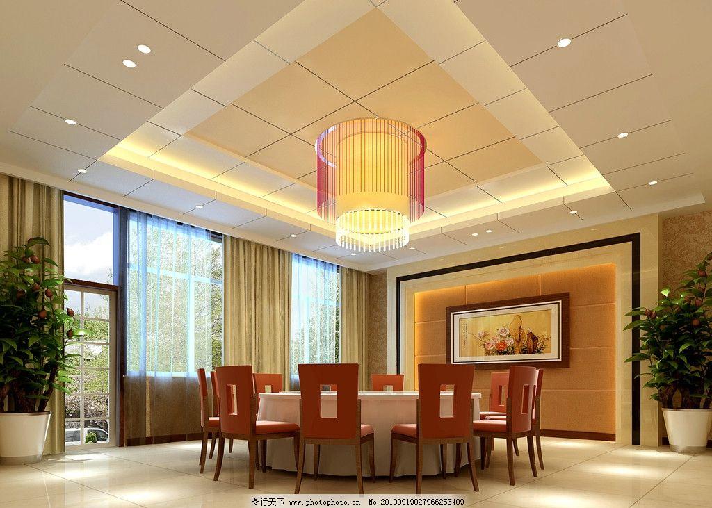 餐厅包间效果图 窗帘 铝塑板吊顶 华丽大灯 背景墙 温馨 地板 盆景 桌
