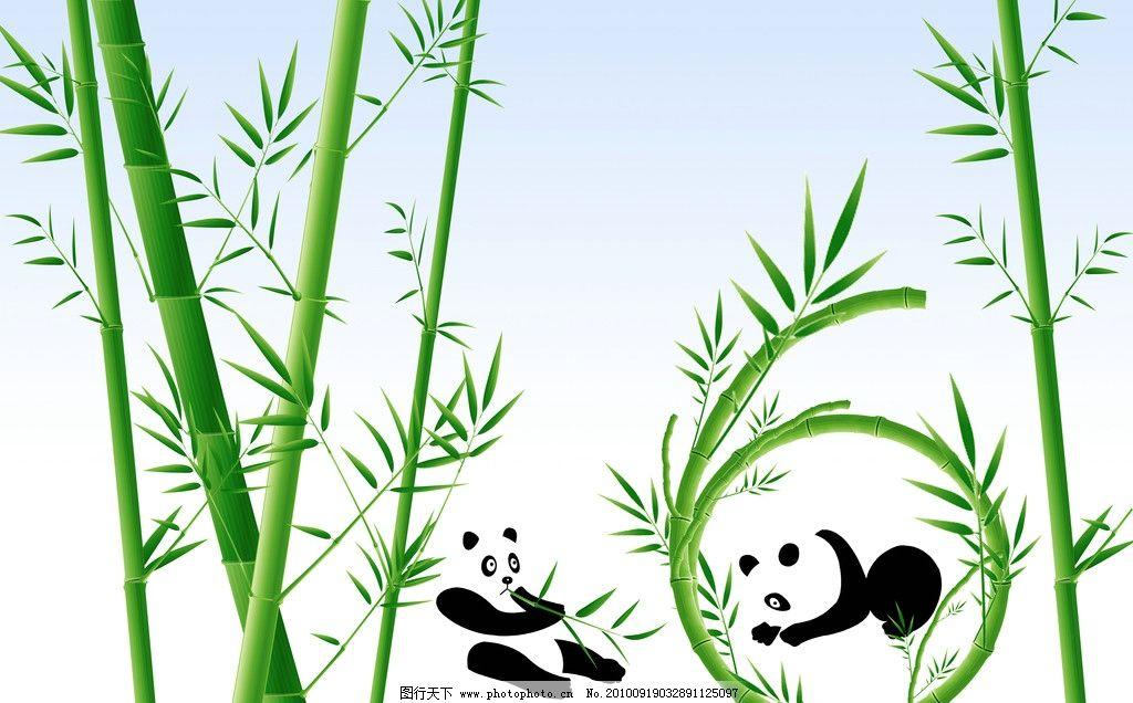 竹子与熊猫 竹子 熊猫 蓝天 绿竹 翠竹 大熊猫 小熊猫 竹叶 竹林 风景