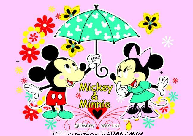 米奇老鼠 卡通动物