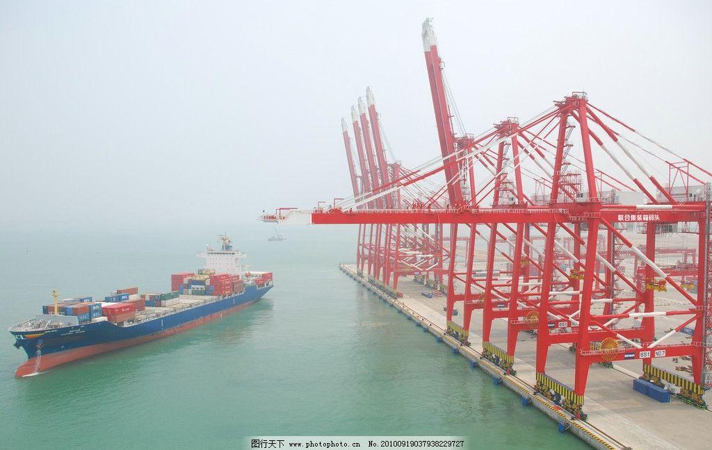 码头 集装箱货轮 塔吊 联合码头 青岛 货轮 集装箱 港口 集装箱码头