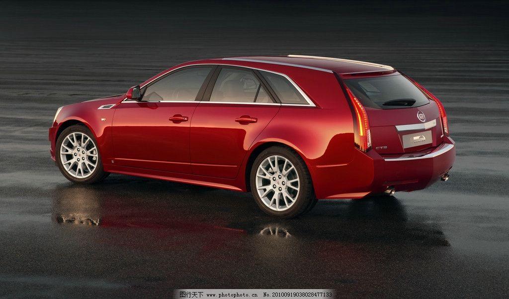 凯迪拉克 e级 红色版 溜背式轿车图片