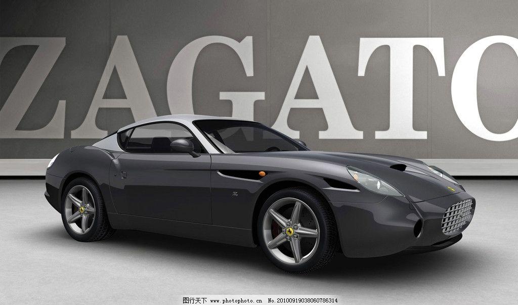 好汽车 法拉利 模型 超酷 流线型 黑色 想象 赛车 宽大 绝伦 超酷赛车