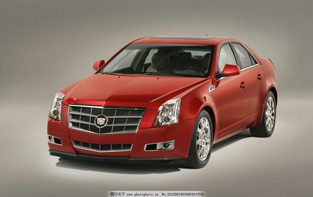 凯迪拉克 e级 红色版 豪华轿车图片