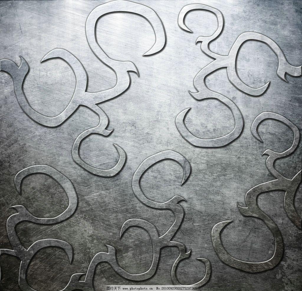 金属背景 花纹图片