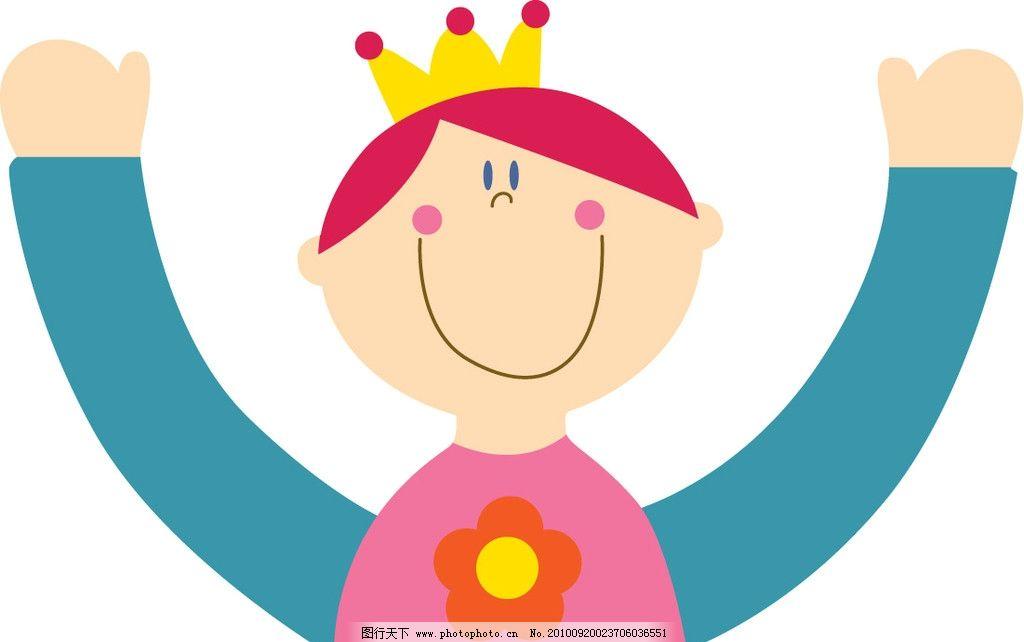 女王皇冠图片简笔画