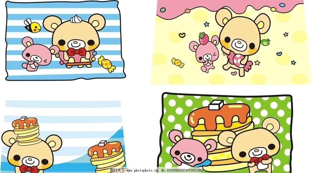 可爱卡通糖果背景可爱卡通糖果简笔画