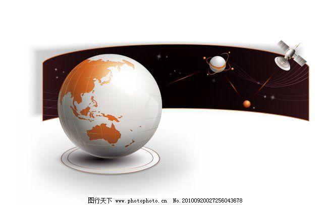 地球科技图片