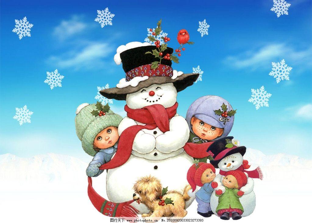 幼儿园素材 雪娃娃 雪花 蓝天 卡通小朋友 幼儿园展板 幼儿园环境装饰