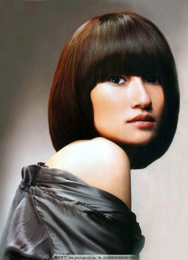 发型美女 短发 发型 冷艳 女性女人 人物图库 摄影 150dpi jpg