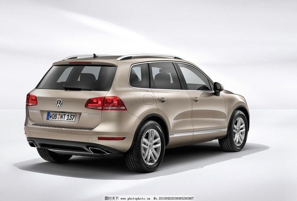 大众hybrid 汽车 德国大众 车尾 画册 摄影