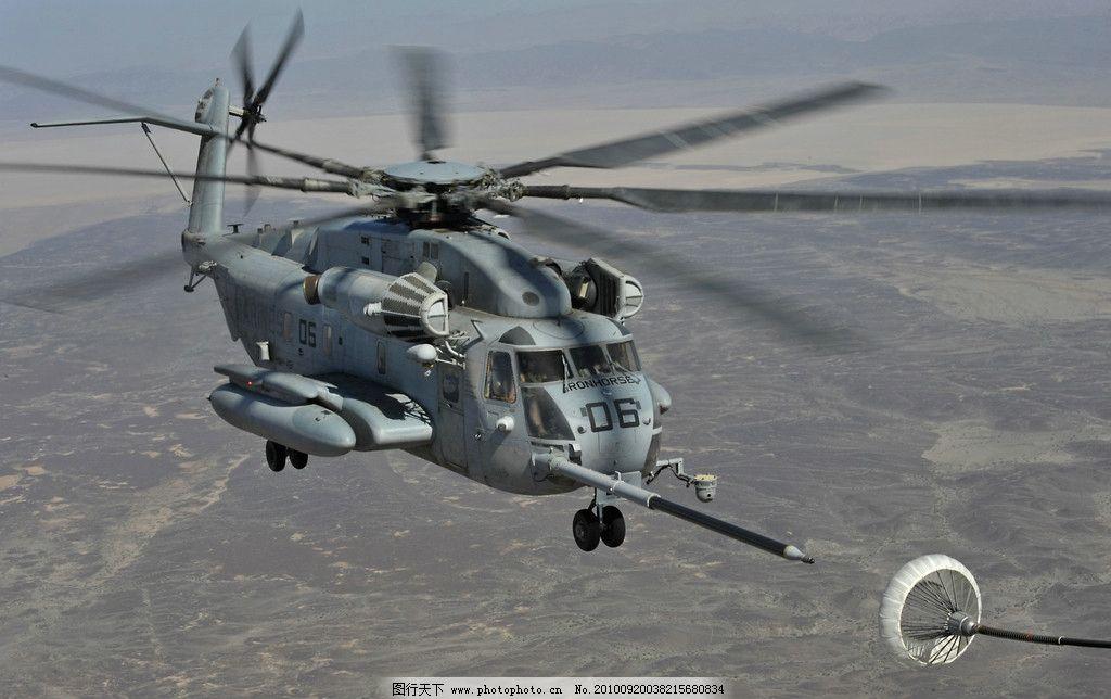 直升机 飞机 地面 天空
