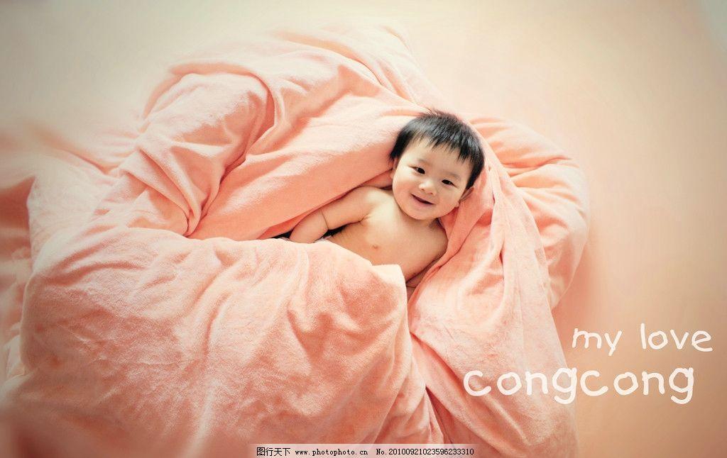 可爱宝宝床品广告 宝宝 床品      可爱 儿童幼儿 人物图库 设计 72dp