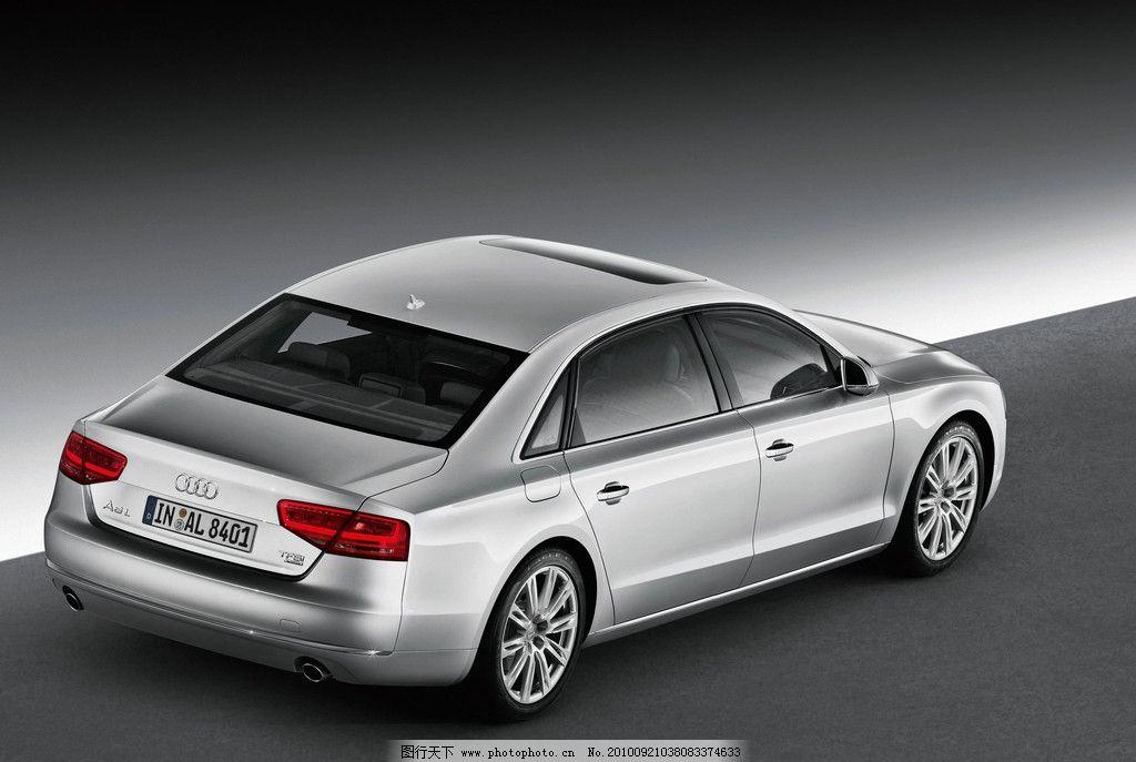 奥迪 2011版 a8 高级轿车 高级 轿车 外观华美 银灰金属漆 轮廓优美