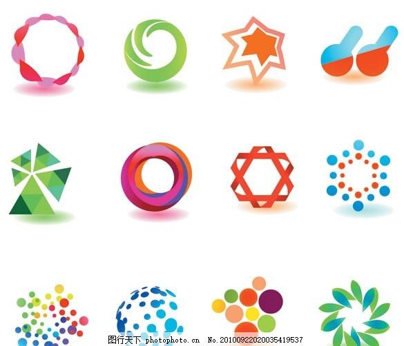 图形logo模板 圆形 圆球 渐变 形状 旋转 方形 线条 图标