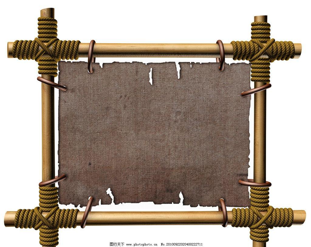 木牌高清图片