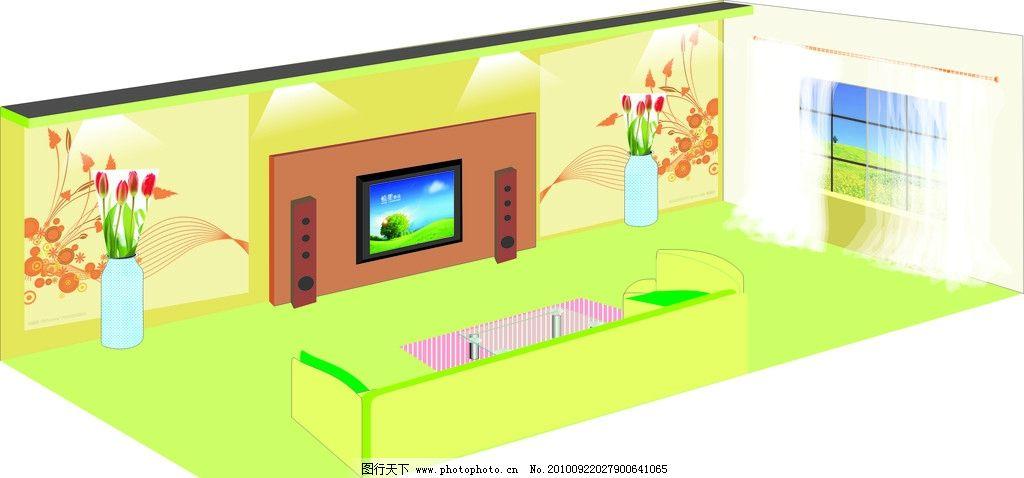 室内装修 装潢效果图 设计样稿 室内设计 建筑家居 矢量 cdr