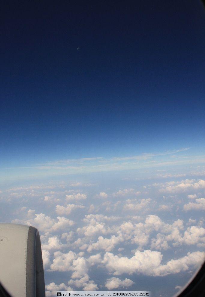 云海 蓝天 云朵 飞机 机舱外的风景 自然风景 自然景观 摄影