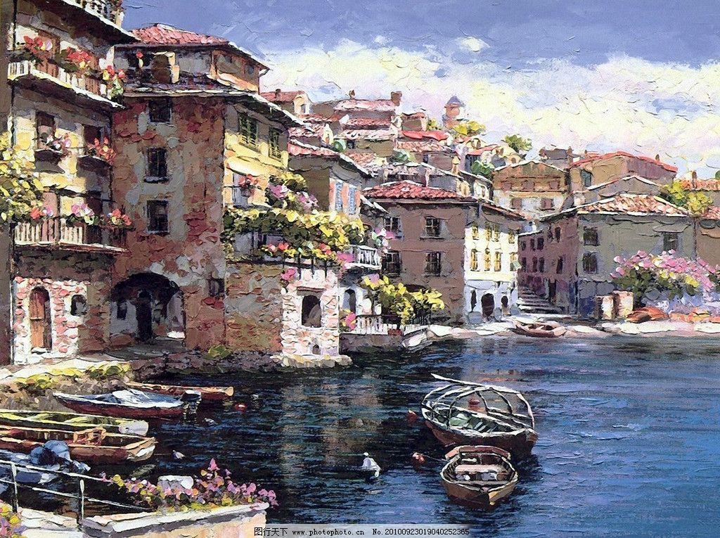 风景油画 欧美油画 绘画 艺术 建筑 法国 欧洲 乡村景色 乡村风景