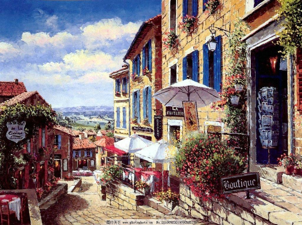 欧洲 欧美 乡村景色 乡村风景 乡村油画 小镇 房子 油画作品 大师作品