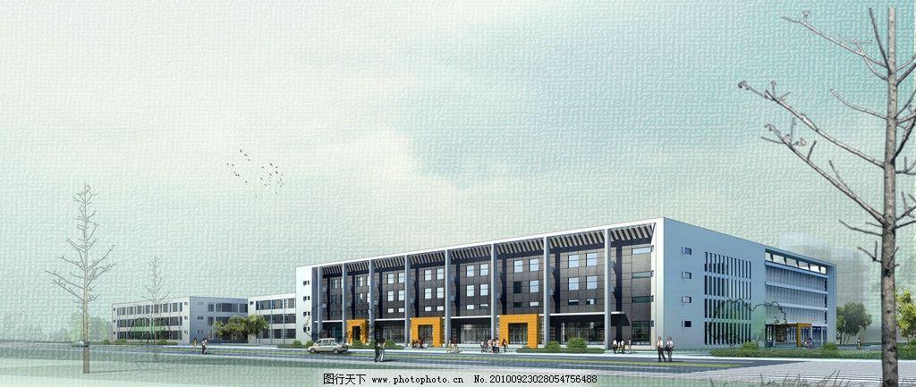 办公楼效果图 办公楼 四层 现代 水粉风格 小型 建筑设计 环境设计