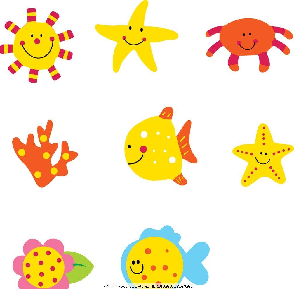 童趣 美术 编程 logo