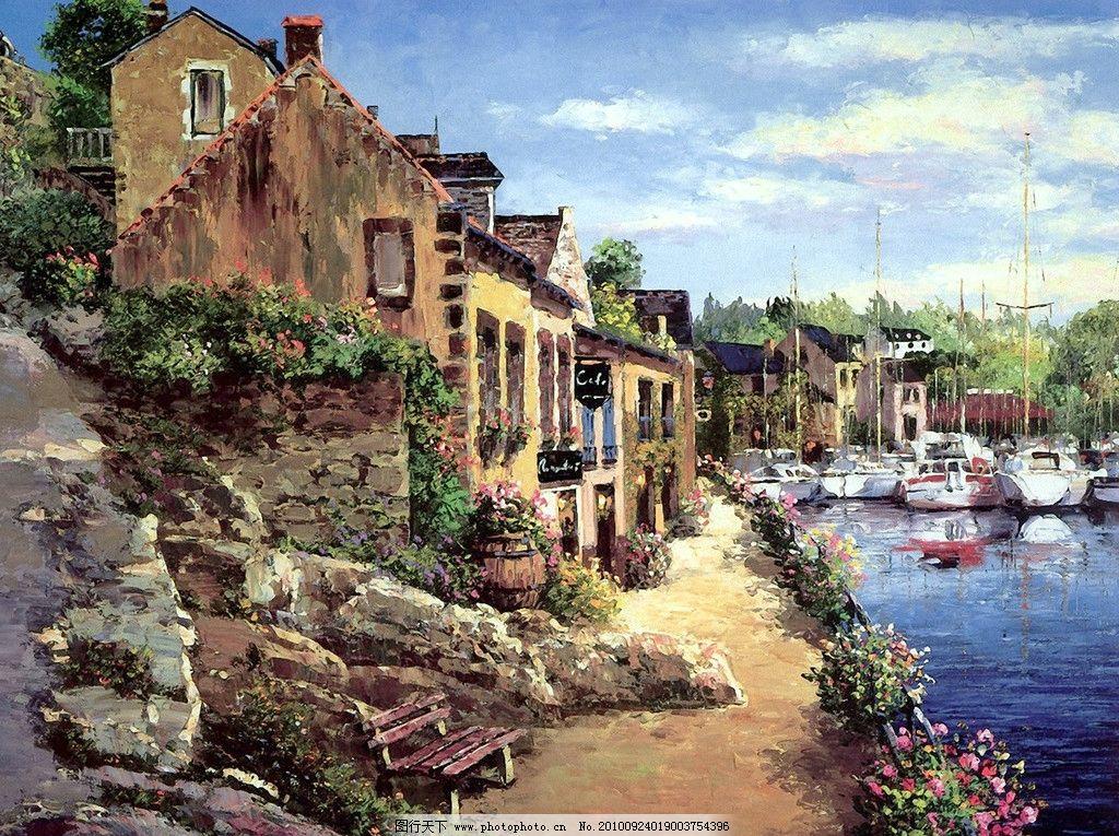 艺术 设计 建筑 法国 欧洲 欧美 乡村景色 乡村风景 乡村油画 小镇图片