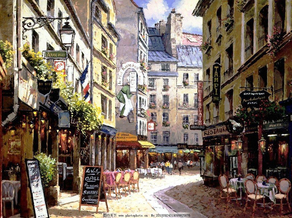 艺术 设计 建筑 法国 欧洲 欧美 乡村景色 乡村风景 乡村油画 小镇