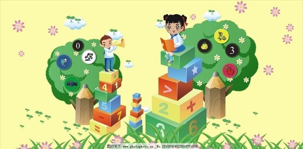 卡通 儿童 数学 学习 数字 铅笔 大树 花 草 云朵 儿童幼儿 矢量人物图片