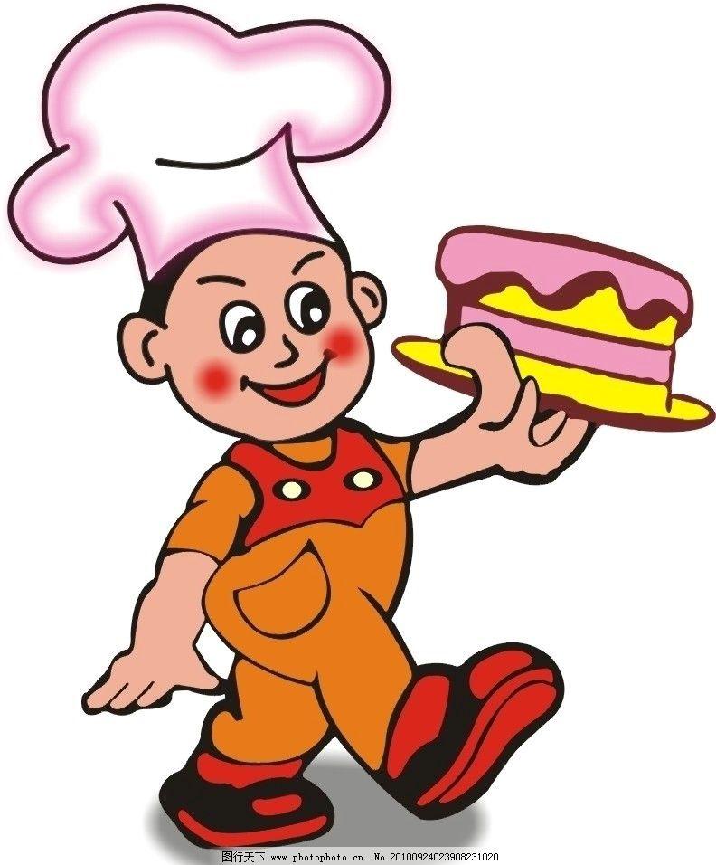 蛋糕娃娃 矢量 cdr 蛋糕 娃娃 黄色 红色 橙色 阴影 可爱 微笑 其他