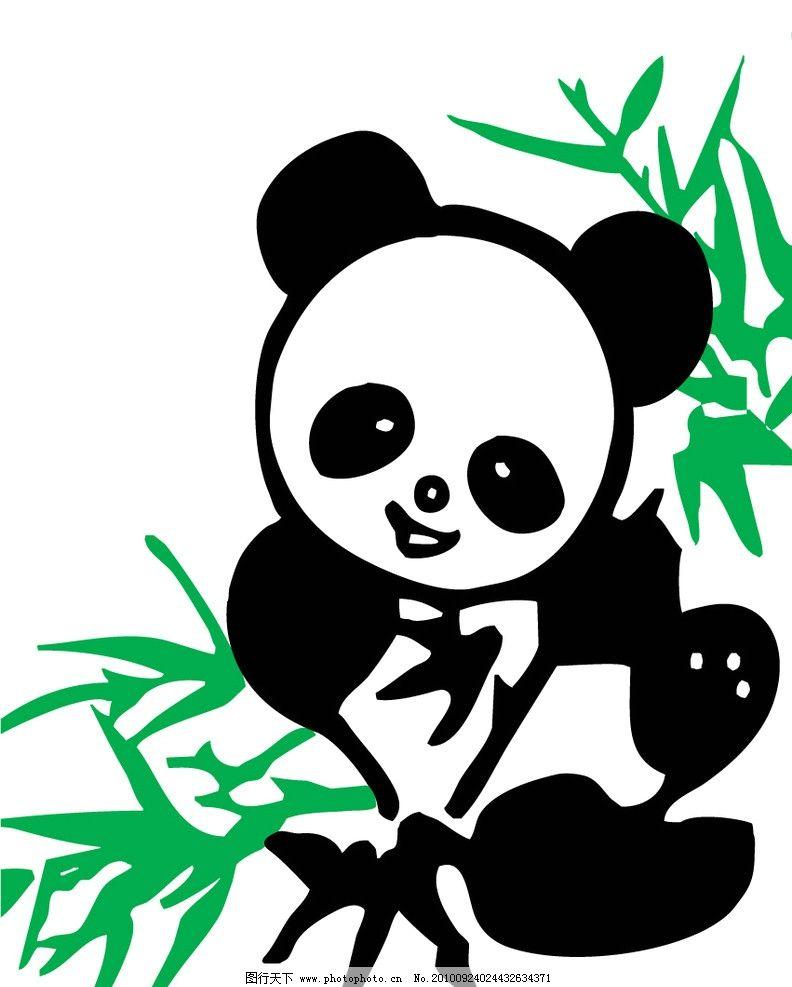 熊猫 国宝熊猫 野生动物 生物世界 矢量 eps