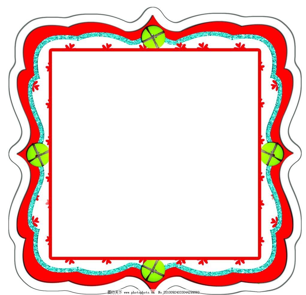 手工制作简易开关装饰边框