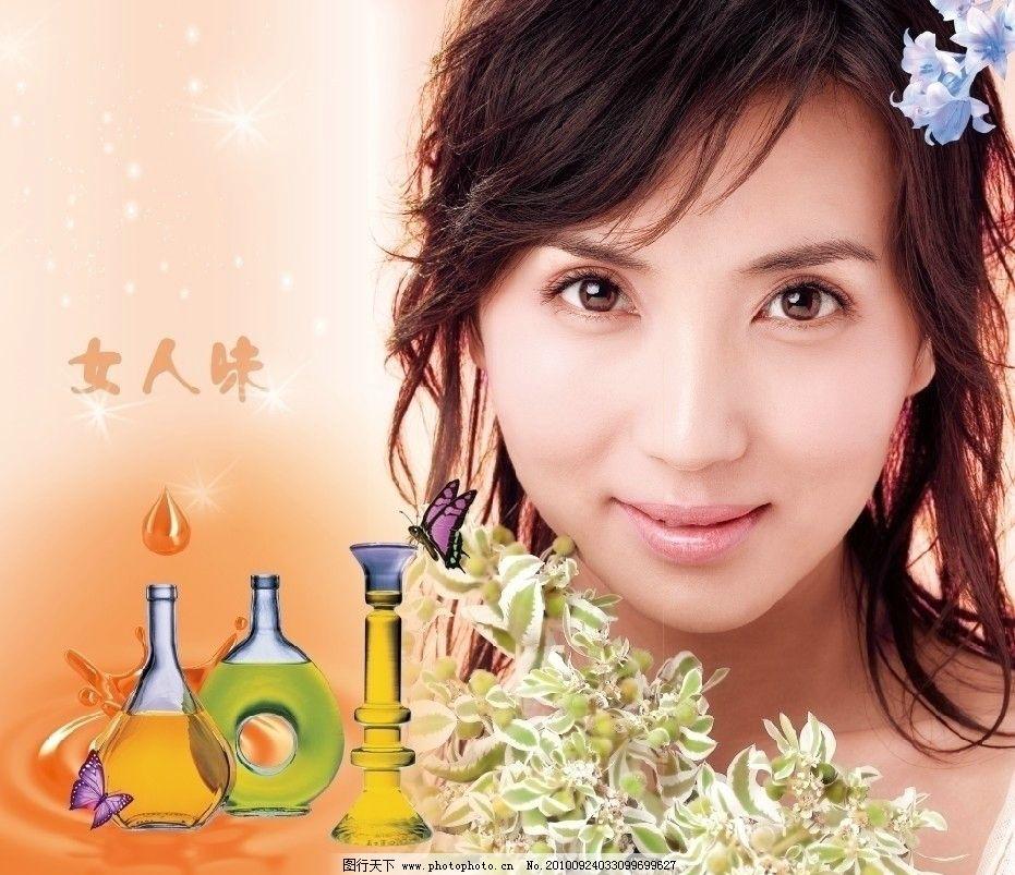 陈好/陈好香水广告图片