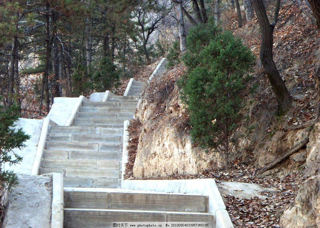 延安 宝塔山 石阶图片