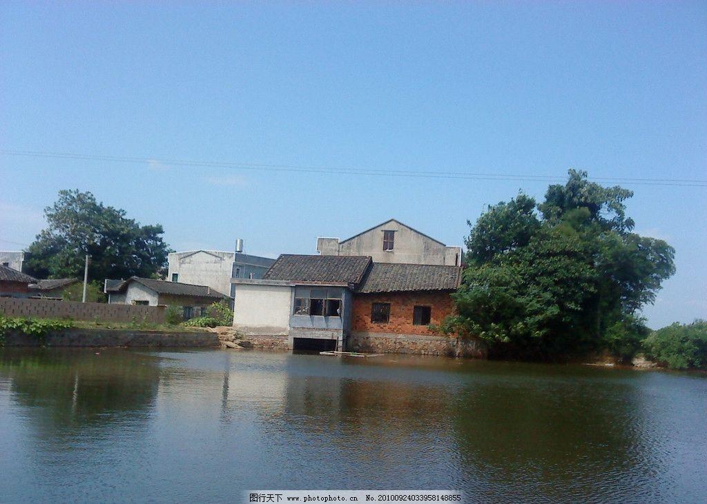 乡村风景图片,河水 树 蓝天 乡村房屋 倒影 国内旅游