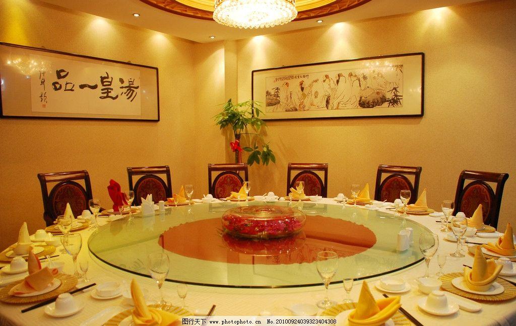 餐饮酒店包厢内部结构图片