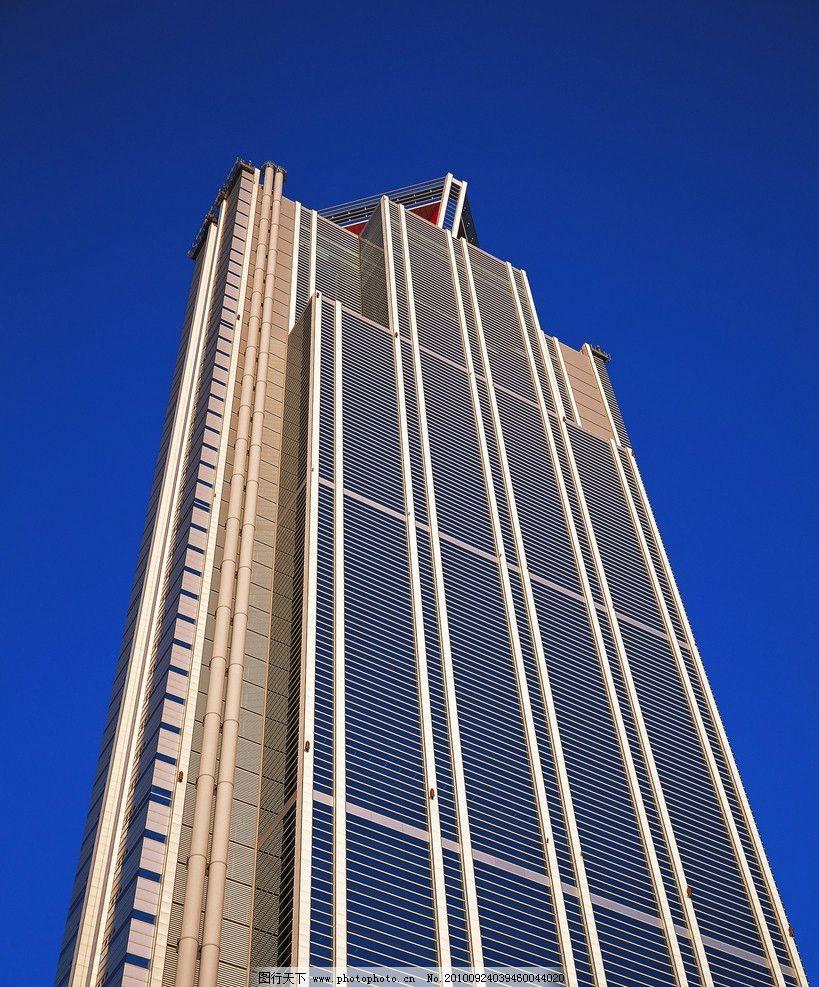 现代建筑 建筑 天空 高楼 大楼外观 现代大厦 高层 建筑摄影 建筑园林