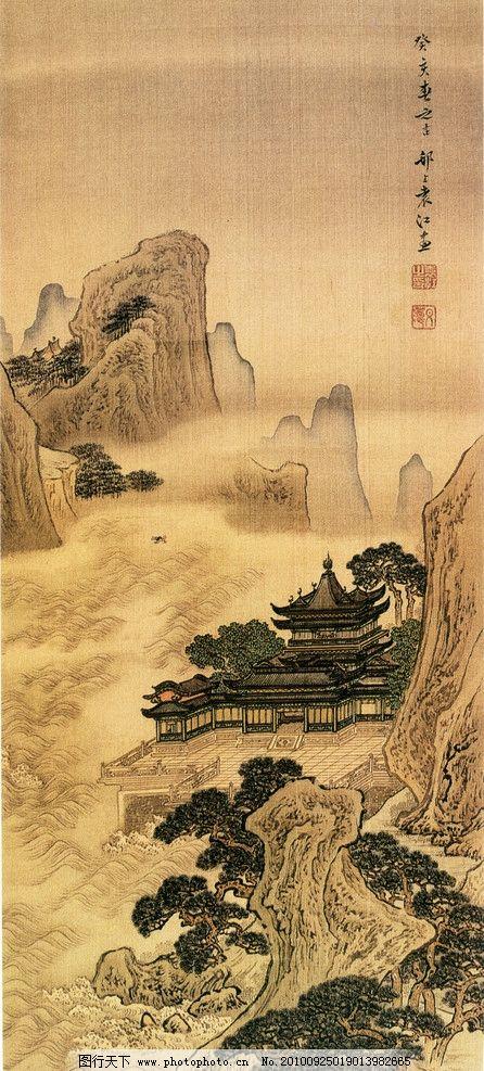 国画 国画艺术 中国风 文化画 中国画 水墨画 房子 古代 水墨 绘画