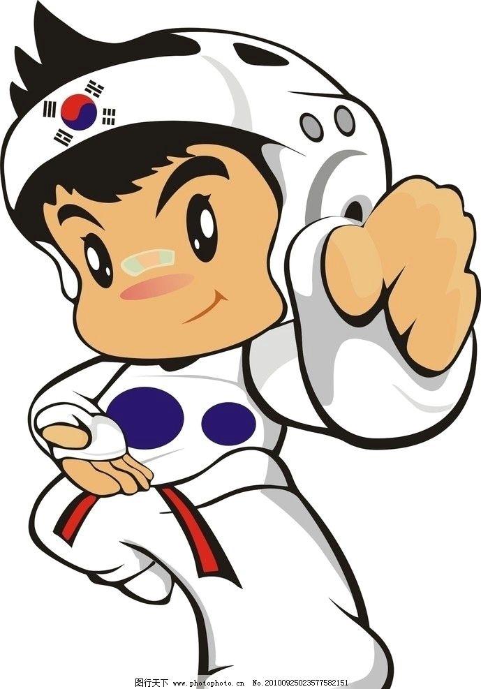 跆拳道小子 男孩 卡通 适量 可爱 功夫 矢量人物