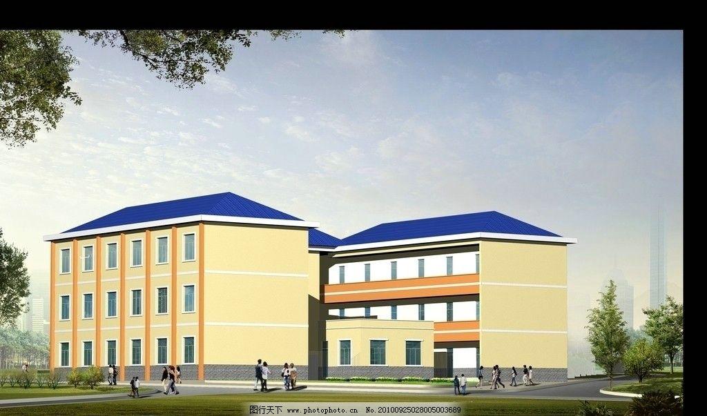 学生宿舍楼建筑效果图图片