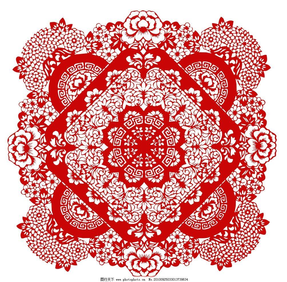 剪纸纹样 图案 花边 花纹 吉祥纹样 传统文化 底纹 边框 窗花