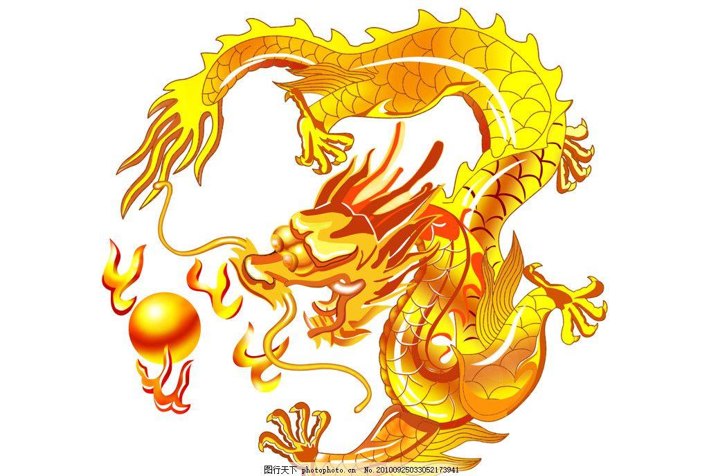 中國圖騰金龍喜珠